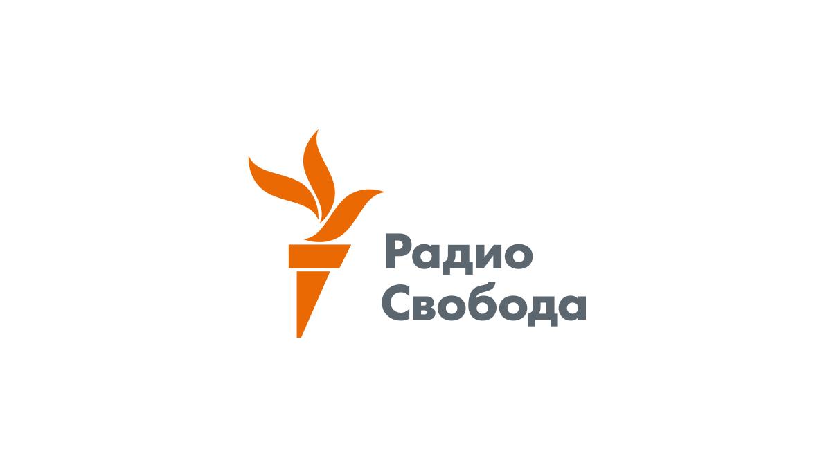 (c) Svoboda.org